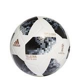 Balon Pelota Baby Futbol 0827369b5b7a0