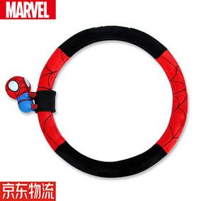 Marvel Plush Four Seasons Gener Spiderman Con Muñeca