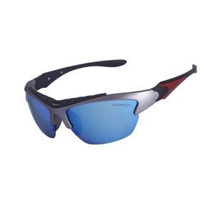 5f121d985fc76 Óculos Esportivo Unissex Looksoul By Luciana Gimenez Mv001