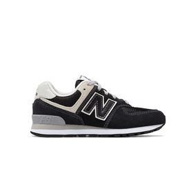 zapatillas new balance stock center
