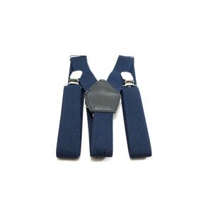 Tirante Niño Azul Marino Elastico
