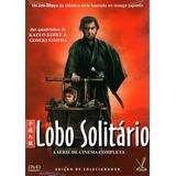 Dvd - Box - Lobo Solitário ( 6 Filmes ) - ( Kozure Ôkami)