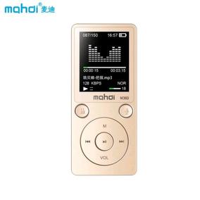 Mahdi M360 8gb Metal Dourado Alto Falante 80 Hrs De Musica