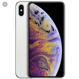 Iphone Xs Max 64gb Nuevo! Americano Leer Descripcion
