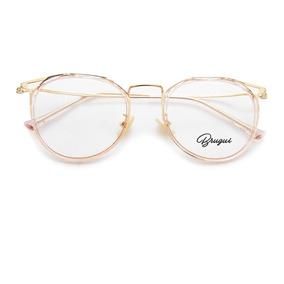 Armacao Oculos Feminino Grau - Óculos Rosa claro no Mercado Livre Brasil 3b2e9ef193