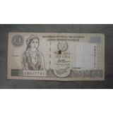 Chipre - Billete De 1 Libra 1998