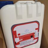 Activador Para Dióxido De Cloro. Hcl. Al 4%. ( 5 Litros )