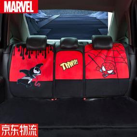 Marvel Asiento De Coche Universal D Kawaii Spiderman