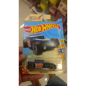 Hot Wheels Bone Shaker Sth Super Treasure Hunt
