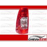 Dmax Stop Izquierdo Para Chevrolet Luv D-max (2010 - 2014)