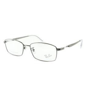 Rayban Armação Para Óculos De Grau Titanium - Óculos no Mercado ... ba6865cbc5
