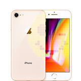 Iphone 8 64gb Gold Caja Sellada Original 4.7 4g 4k Libre