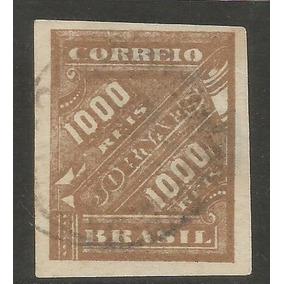 Selo Brasil Jornal Rhm J18 Cotação Para Usado R$ 1080,00