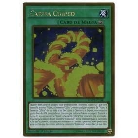 Yu-gi-oh! Card Carma Cúbico Mvp1-ptg41
