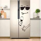 Vinil Para Refrigerador Color A Tu Elección