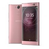 Celular Sony Xperia L2 13mx 32 Gb 4g Lte Nuevo Promocion
