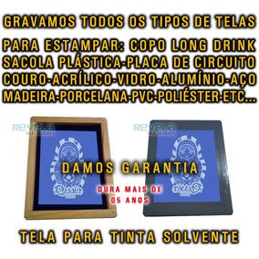 Tela 30x40 U V P  Tinta Vinilica + Rodo - Serigrafia 1f2304e46a5db