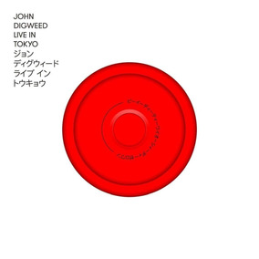 John Digweed Live In Tokyo Cd Quintuple Nuevo Importado