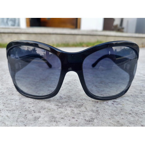 44302213b71ae Oculos De Sol Marca Secret - Óculos no Mercado Livre Brasil