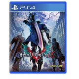 Devil May Cry 5 Capcom Ps4 Lançamento Midia Fisica Sony