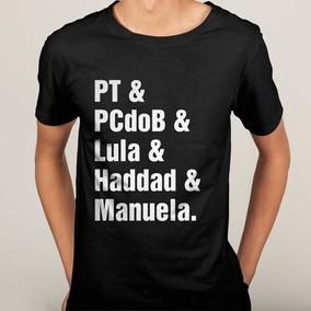 Camisa Pcdob - Camisetas e Blusas no Mercado Livre Brasil 09be7dcce2d