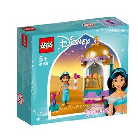 Pr La Pequeña Torre De Jasmin Lego - 41158