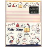 Bloco De Papel De Carta Sanrio 2016 Hello Kitty Coffee