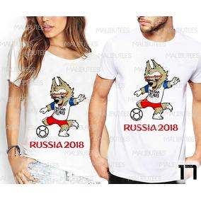 48bcea4a9b Mascote Da Seleção - Camisetas e Blusas no Mercado Livre Brasil