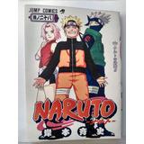5 Manga Con Color En Las Primeras Hojas, Impresión Láser