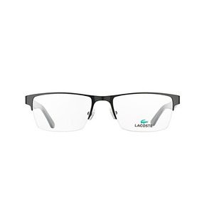 c16d95a8136b0 55 Armacoes Lacoste - Óculos no Mercado Livre Brasil