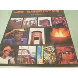 Lp / Los Sidoristas Cantan / Volumen 2 / 1979 / Nacional /