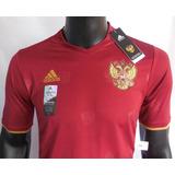 Envío gratis. 1 vendido. Camiseta Rusia Adizero Eurocopa 2016 adidas da49755a87b