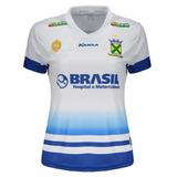 95562caffd Camisa Santo André Ii 2017 Feminina - Frete Grátis