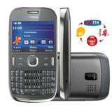 Celular Nokia 302,3g,simples,sinal Bom,lacrado,fm,nacional