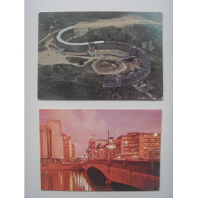 Dois Cartões Postais Faculdade De Odontologia E Ponte Recife