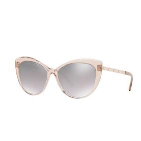 42d2dbe1858e8 Óculos Versace Ve 2111 100013 De Sol - Óculos no Mercado Livre Brasil