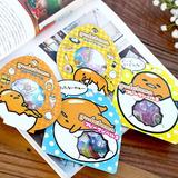 Genial Set De 240 Stickers Kawaii Gudetama Lazy Egg Anime