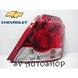 Stop Derecho Aveo Hb Hatchback 3-5 Puertas Orig Koreano