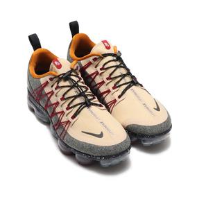 Nike Vapor Max Utilyty,o Lançamento De 2019