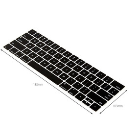 Protetor De Teclado Transparente Macbook 12