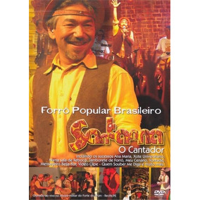 cd santana o cantador 2008
