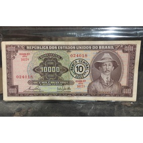 Cédula 10.000 Dez Mil Cruzeiros Santos Dulmont