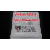 519d8e2625e4b Toalhas Personalizadas Sao Jorge no Mercado Livre Brasil