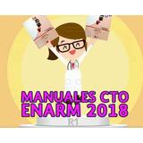 22 Manuales Cto Enarm 3ra Edicion 2018 Mexico + Exarmed