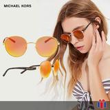 Lentes Michael Kors Mk1007 Sadie Naranja 45% - Nuevo Orig.
