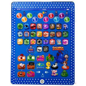 Tablet Infantil Interativo Galinha Pintadinha- Grande 24cm