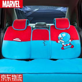 Marvel Asiento De Coche Unive Kawaii Capitán América