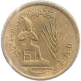 Egito Moeda Rara Do Osiris Deus Do Bem 10 Milliemes 1980