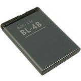 Batería Bl-4b Nokia 2630 2760 5000 6111 7070 7370 7373 7500