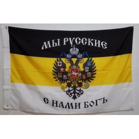 Bandera Imperio Ruso Aguila 150x90cm Rusia Zar F-163